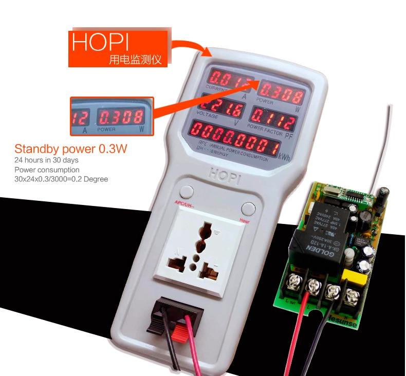 Hda3c5bd3dfd548ee9152b307bda71341m - รีโมทสวิทช์ ระยะไกล รีโมทคอนโทรล รีโมท เปิด-ปิด ระยะไกล 500M 85V-265V One Way 3000W REMOTE สวิทช์ควบคุม YL-A1T