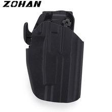 Тактическая Кобура универсальная кобура для пистолета скрытого