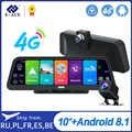 E ACE Auto Dvr Della Macchina Fotografica 4G 10 Pollici Android 8.1 GPS di Navigazione FHD 1080P della Macchina Fotografica Auto Video Recorder ADAS monitor remoto Dash Cam