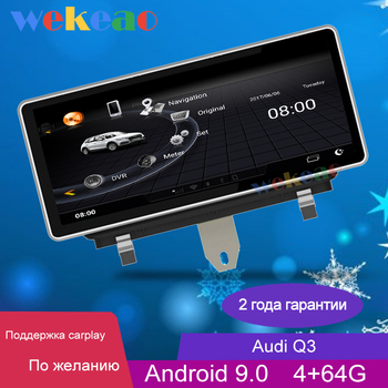 Wekeao 10.25 Touch Screen Android 10.0 Car Dvd Player For Audi Q3 Car Radio Auto GPS Navigation Stereo Music 4G WIFI 2013-2018 image