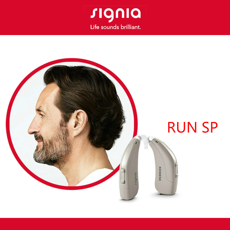 Siemens Hearing Aid RUN SP Signia Fit By Smartphone APP Upgrade Lotus Touching 12P/23P With Dry Case,  Manual