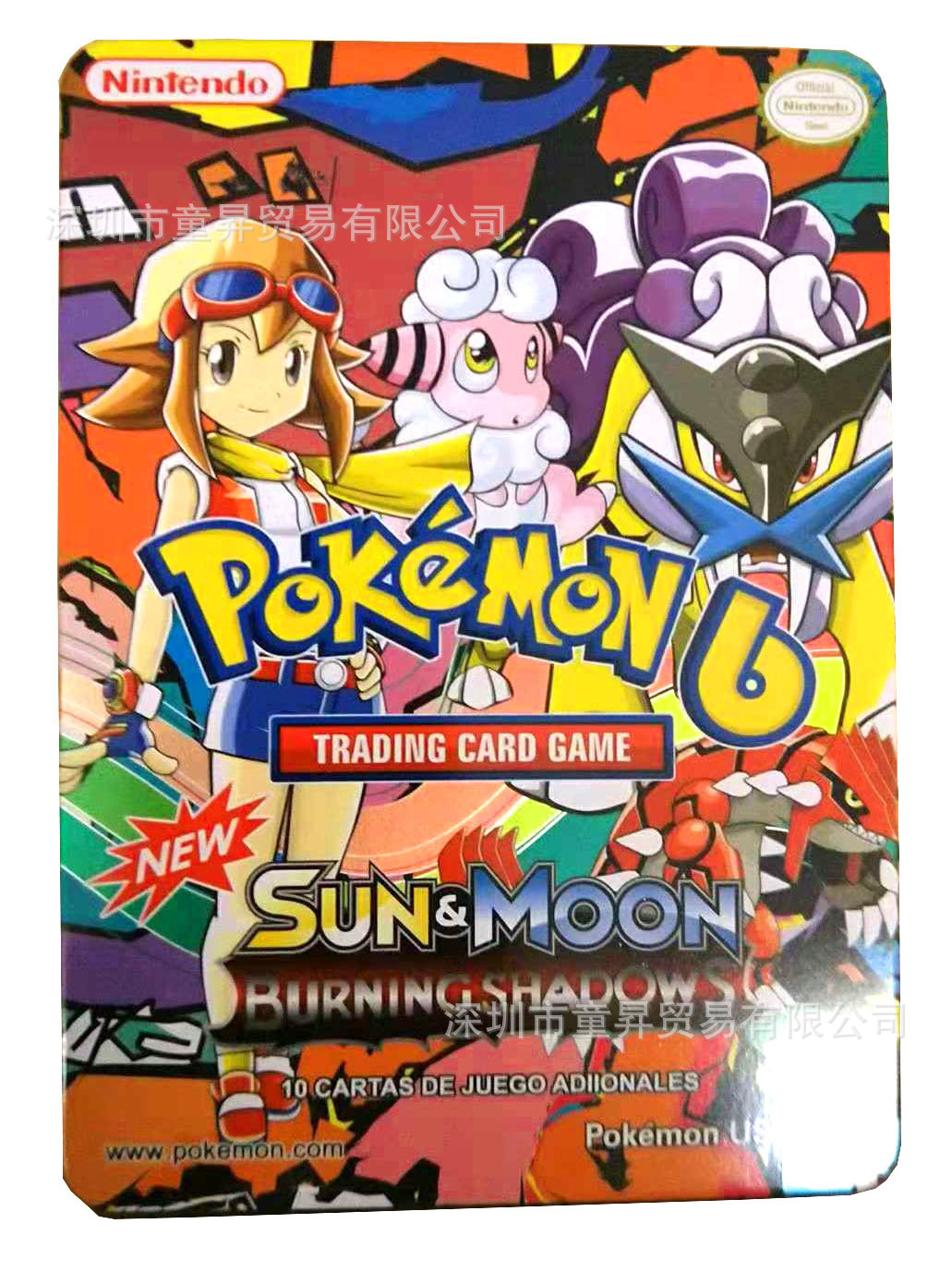 70pcs/set Pokemon Big Box 15MC*20.5CM TAKARA TOMY Toys Hobbies Hobby Collectibles Game Collection Anime Cards for Children
