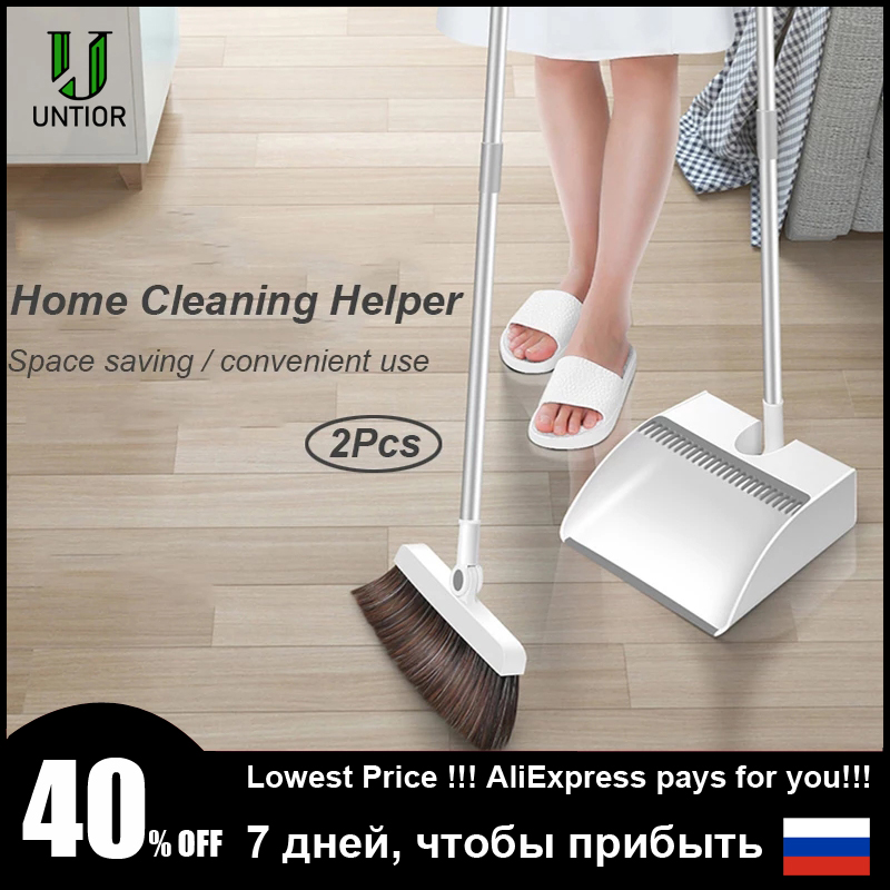 UNTIOR Creative Windproof Broom Dustpan Suit Magnetic Attraction Foldable Storage Soft Easy Clean Home Sweeping Cleaning Tools
