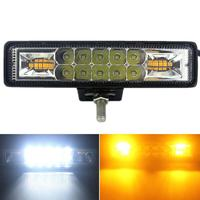 white light car 48W Strobe Flash Work Light LED Light Bar Amber Blue Red White for Offroad 4x4 ATV SUV Motorcycle Truck Trailer car accessories (1)