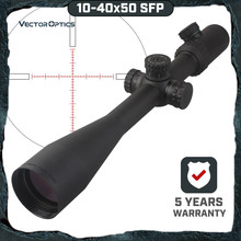 Vector Optik Gen 2 Sentinel 10-40x50 Shooting Sniper Riflescope Lingkup dengan Diterangi MP Reticle untuk Dear Sight Berburu(China)