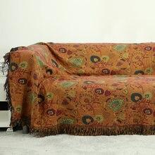 Todas as estações divan sofá banco cobertor com borla crianças criança colcha recém-nascidos envolve consolador 230x250cm