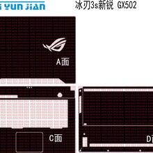 """Наклейка оболочка трафарет для ноутбука из углеродного волокна протектор крышки для ASUS ROG Zephyrus S GX502 15,6"""""""