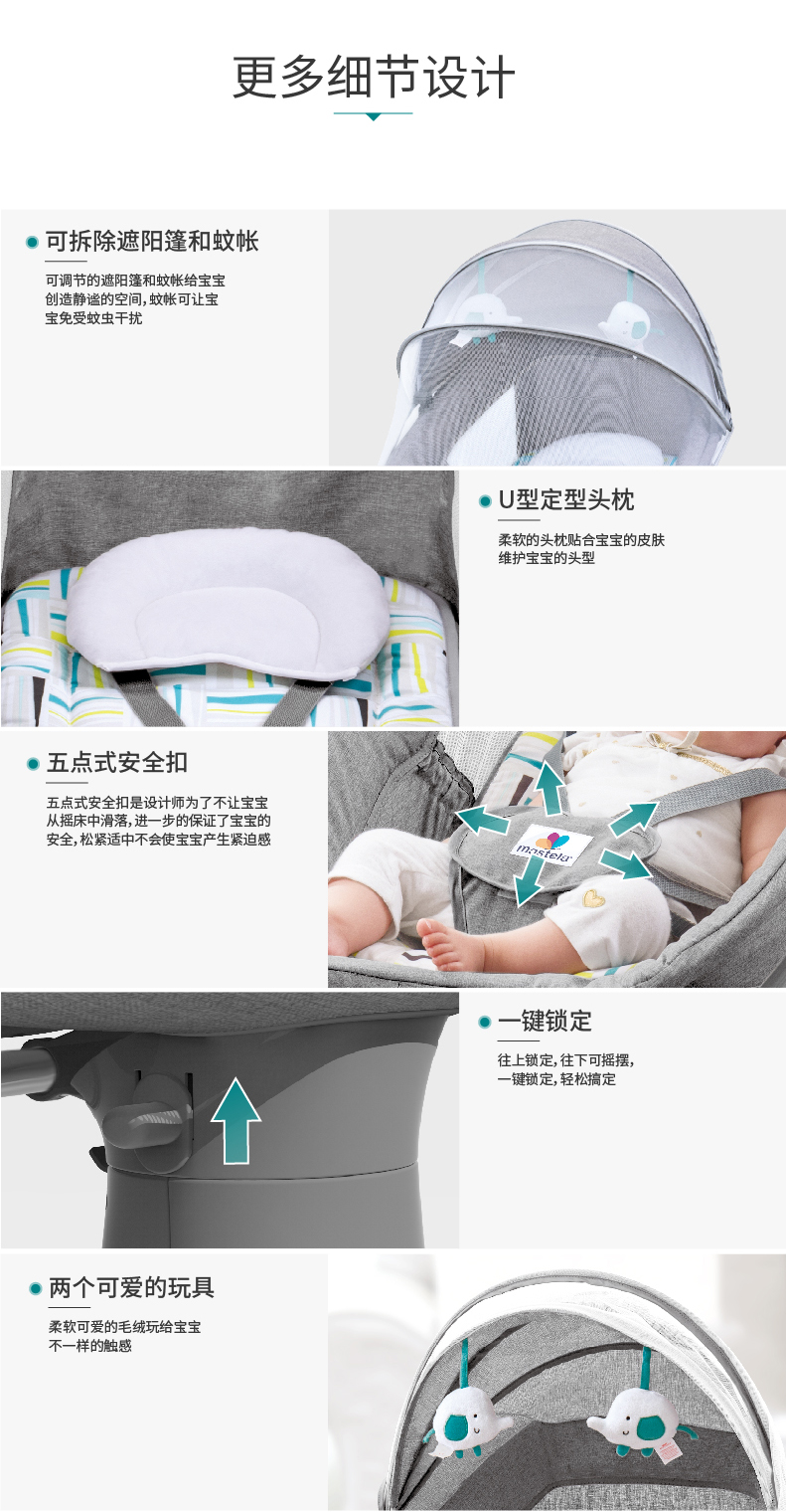 Hda417fecb5fb46c5a6041e534df416347 Baby Electric Rocking Chair To Appease Smart Cradle To baby Sleeping Artifact Electric baby Rocking bed Swing