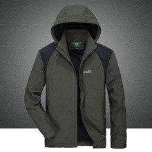 Men'S Wear Autumn And Winter Plus Velvet Padded Jacket Wind-Resistant Waterproof Youth Men's Outdoor Sports Raincoat Jacket