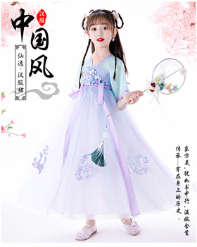 traditional chinese dance costumes for girls ancient opera tang dynasty han ming hanfu dress child clothing folk dance children 2020 women chinese princess costume hanfu traditional dance costumes girls enfants folk ancient hanfu tang dynasty dress