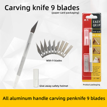 9Pcs All Aluminum High-Precision High-End Carving Knife Art Knife Antiskid Knife Carving Mobile Phone Computer Repair Hand Tool 20880 all in one precision carving cutting trimming knife w blade black silver