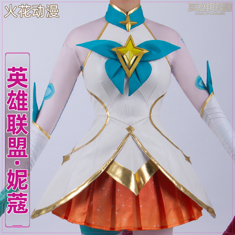 Hot LOL Star Guardian Magic girl Neeko New Skin Dress Cosplay Costume Christmas Halloween Carnaval Cos Suit H