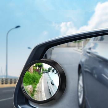 Samochód martwy punkt boczny Blind Spot lustro szerokie lusterko wsteczne 360 szerokokątny okrągły wypukłe lustro część zewnętrzna 1 sztuka tanie i dobre opinie Chizequar CN (pochodzenie) LXY729 5 5cm Glass +ABS Lustro i pokrowce 0 03kg