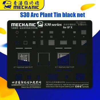 Механик S30 черный 0,12 мм завод Оловянная стальная сетка BGA трафареты для iPhone XS/MAX/XR/X/8 P/8/7/7 P/6 S/6/5s