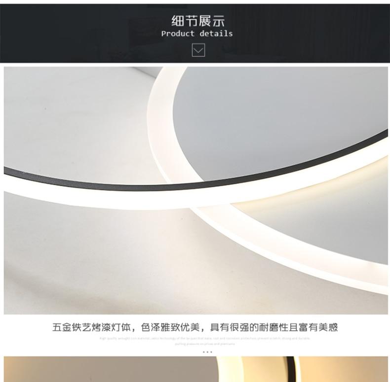 客厅灯-简约现代led圆形个性卧室大厅吸顶灯大气家用灯具2019新款-tmall_12