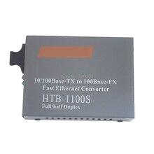 Optical-Media-Converter Duplex-Fiber RJ45 2KM Multi-Mode HTB-1100 Sc-Port 10/100mbps