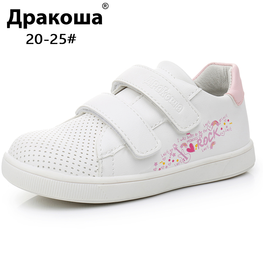 Apakowa Toddler Boys And Girls Sneaker Sports Shoes Unisex Kids Outdoor Gym Fashion Sneakers For Spring Autumn Running Shoes