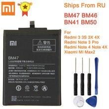 Аккумулятор BM47 для Xiao mi Red mi 3 3S 3X 4X Red mi 3 Pro mi Max2 BM50 Red mi Note 4 4X Pro BN41 Red mi Note 3 Pro BM46