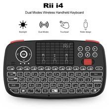 Teclado mini russo 2.4g rii i4 com bluetooth, placa para dedos com mouse, modo duplo com iluminação e toque com controle remoto para caixa de tv pc