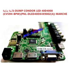 CONDOR LED 40D4000  (Main Board): CV59H-BPW Arabic LCD driver board. inverter series 616f7 1 5kw 2 2kw 3 7kw power board driver board main board