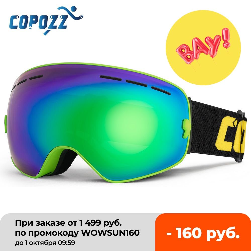 COPOZZ – lunettes de Ski Double couche UV400, Anti-buée, grand masque de Ski, lunettes de neige pour hommes et femmes, GOG-201 Pro