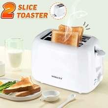 700W тостер, Зерноуборочные комбайны, обрабатывающие автоматически 2 куска для производства сэндвич завтрака машина 220-240V Офис тостеры 6-ступенчатая выпечка Приспособления