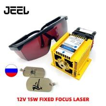 450nm 15000mW 12V Fixed Focus Laser Module Diode TTL /PWM Marking Stainless Steel DIY Laser Engraver Cutter 15W tgleiser 450nm 15000mw 12v blue laser module ttl adjustable focus diy 15w laser cutter