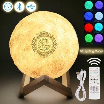 Коран колонки 7 цветов светодиодный ночной Светильник 3D луна светильник USB Перезаряжаемые дистанционного Управление лунный свет луна светильник ИД мусульманский подарок Рамадан