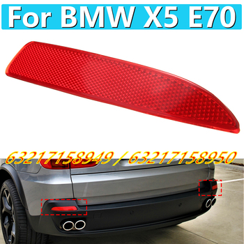 63217158949 63217158950 Car Stop Light Rear Bumper Reflector Fog Warning Light Brake Light Tail Lamp For BMW X5 E70 LCI image