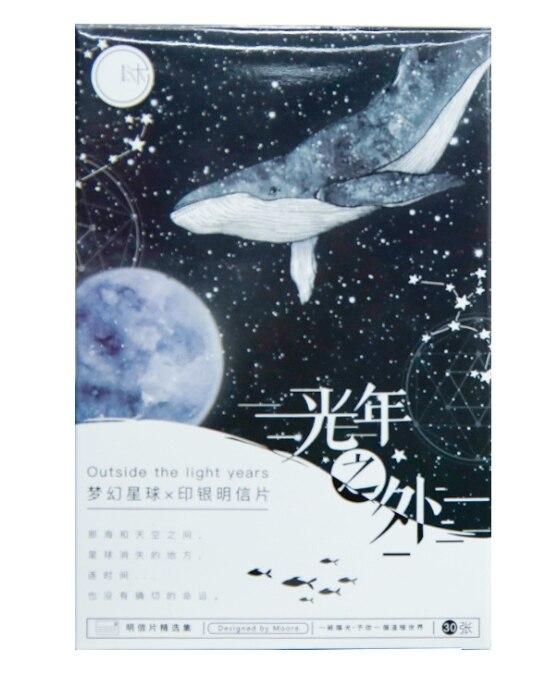 14.3cm*9.3cm Light Universe Paper Postcard(1pack=30pieces)