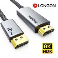 LONGON DisplayPort to HDMI 2.1 Cable 8K 4K 120Hz DP Cable for PC Laptop TV SONY LG ASUS Lenovo DELL HP Monitor VR AR Cord 2m