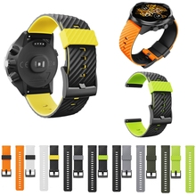 24mm Silicone Rubber Watch Strap For Suunto  7/ 9 / Baro Watch Band HR Bracelet D5 Watch