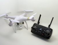 Hui eagle New Products Hy83x5 Four axis High definition Aerial Photography Remote Control GPS Unmanned Aerial Vehicle Positionin -