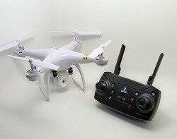 Hui eagle nowe produkty Hy83x5 czteroosiowy wysokiej rozdzielczości fotografia lotnicza pilot GPS bezzałogowy statek latający Positionin na