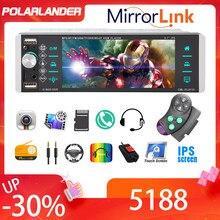 5188 1din mp5 player toque rádio do carro rds am fm 4-usb 5.1 polegadas bidirecional interconexão suporte android 10 mirrorlink
