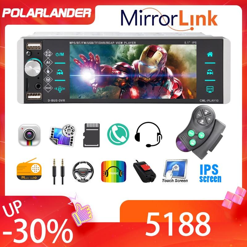 5188 1din mp5 player toque rádio do carro rds am fm 4 usb 5.1 polegadas bidirecional interconexão suporte android 10 mirrorlink Rádios automotivos    -