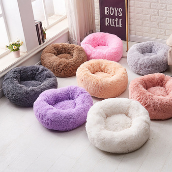Round Plush Dogs Bed