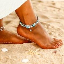 2020 новые женские модные кубинские звенья браслеты на ногу