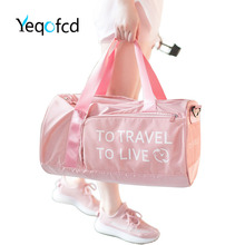 Yeqofcd Women Travel Bag Dry And Wet Separation Nylon Grid Portable Waterproof Men's Fitness Swimming Beach Bags Large Capacity