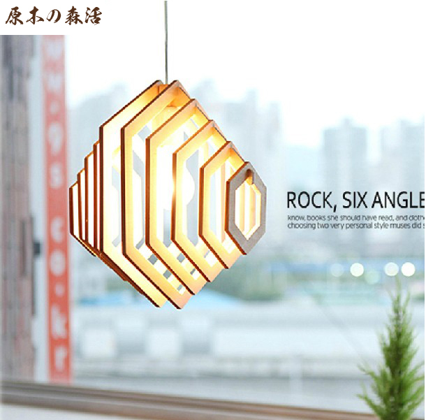 Korean Simple Chinese Wooden Pendant Lamp Modern Fashion Coffee Hall Chandelier Lighting Romantic Pastoral Living Room|Pendant Lights| |  - title=