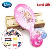 Дисней Снежная принцесса расческа детский массаж на воздушной подушке сломанная расческа для волос не завязывается подарок с зеркалом различные стили