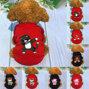1PC Cute Pet Sweater Dog Clothes Cartoon Cat Printed Warm Hoodie Clothing For Small Medium Dogs Coat Shirt Puppy Dog Accessories