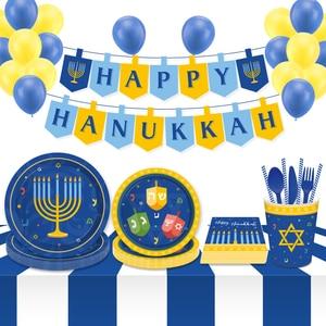 Hanukka вечерние украшения С Днем Рождения вечерние воздушные шары одноразовые столовые приборы Chanukah вечерние принадлежности