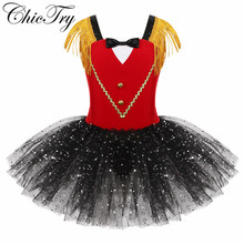 Ringmaster Costume Gymnastics Halloween Circus Dancewear Sequins Girls Tassel Leotard
