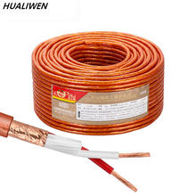 DIY Loud Speaker Cable Hi-Fi Audio Line Cable Oxygen Free Copper Speaker Wire for Amplifier Home theater KTV DJ System
