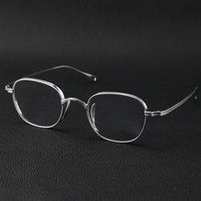 Винтаж чистый Титан оправа для очков Для мужчин близорукость