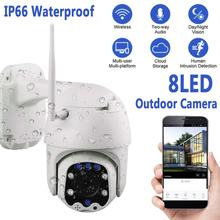 1080P PTZ IP Camera Wireless Ball Camera Wifi Monitor Hd Camera Home Phone Outdoor Full Color 360 Degree Rotation 8Led Camera(China)