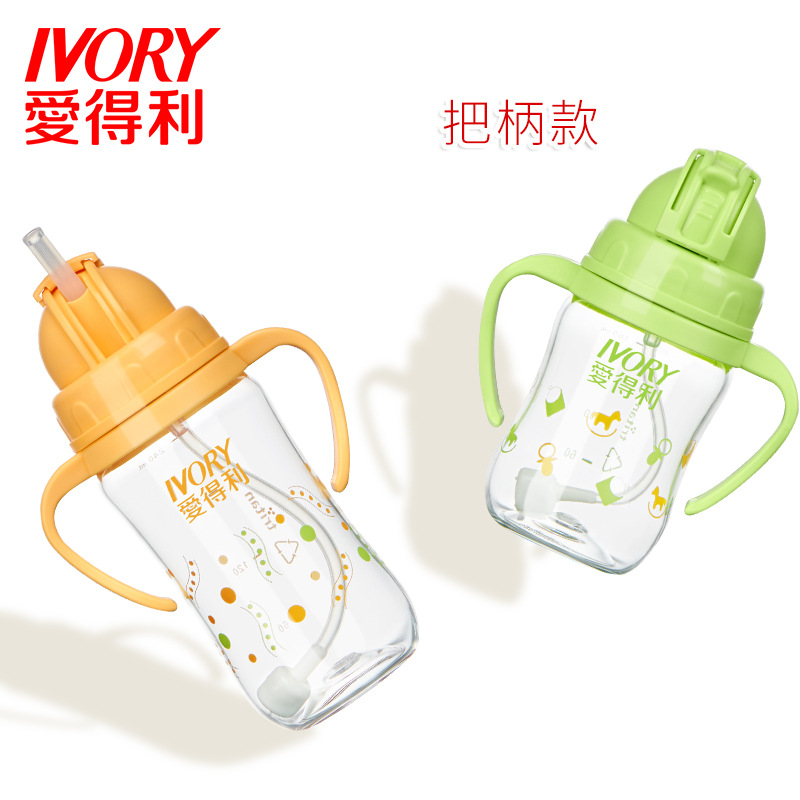 Love Profit Tritan Sippy Cup Baby Automatic Water Cup Training Cup Kettle 160ml240ml300ml