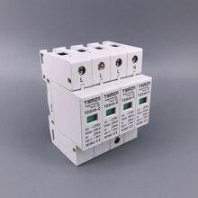 AC SPD 4P 20KA~40KA 275V  House Surge Protector protection Protective Low voltage  Arrester Device