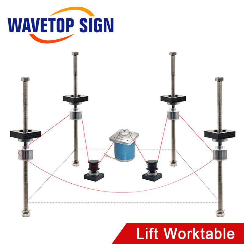 Motorized Up And Down Table Platform Lift Metal Parts Lift Range 300mm Without Motor For CO2 Cutting And Engraving Machine